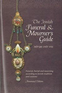 The Jewish Funeral & Mourner's Guide (5067450450055)