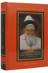The Tzemach Tzedek Rabbi Menachem Mendel of Lubavitch (5067463786631)