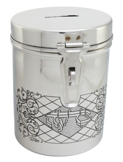 Stainless Steel Tzedakah Box (Lockable) (5057897070727)