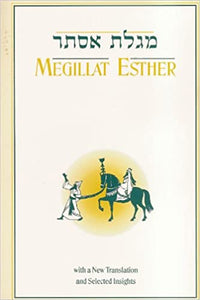 Megillah Esther - New Translation