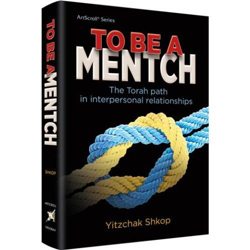 To Be a Mentch (Hardcover) (5113096405127)