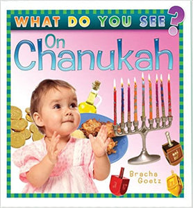 What Do You See On Chanukah? Baby Book (5209379176583)