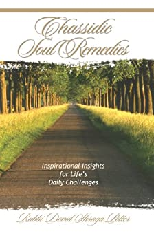 Chassidic Soul Remedies (5067270029447)
