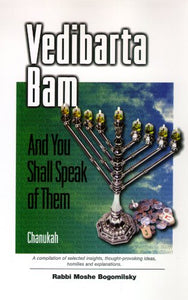 Vedibarata Bam (And You Shall Speak of Them) Chanukah Edition (5204670840967)