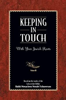 Keeping In Touch with Your Jewish Roots (hardcover)