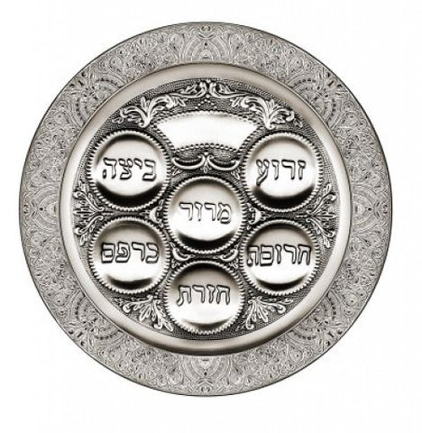 Filigree Seder Plate - No Legs (6543780839559)