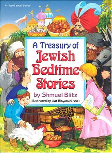 A Treasury of Jewish Bedtime Stories (5240811094151)