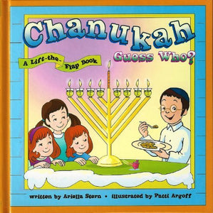 Chanukah Guess Who - A Lift-the-Flap Book (5204630864007)