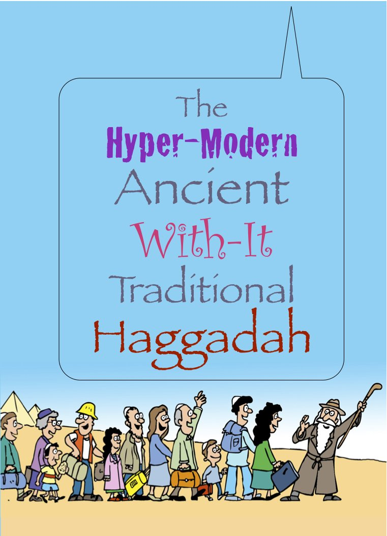 The Hyper-Modern Ancient With It Traditional Haggadah (5256426717319)