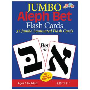 JUMBO Alef Bet Cards (5240805720199)