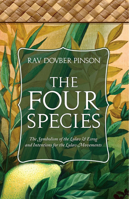The Four Species - Rav Dovber Pinson (5071715958919)