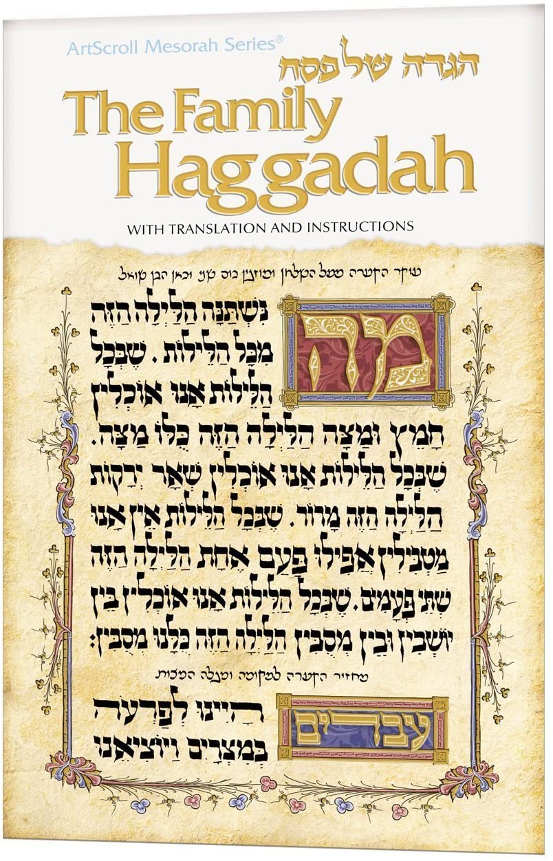 The Family Haggadah (Paperback) (5256430682247)