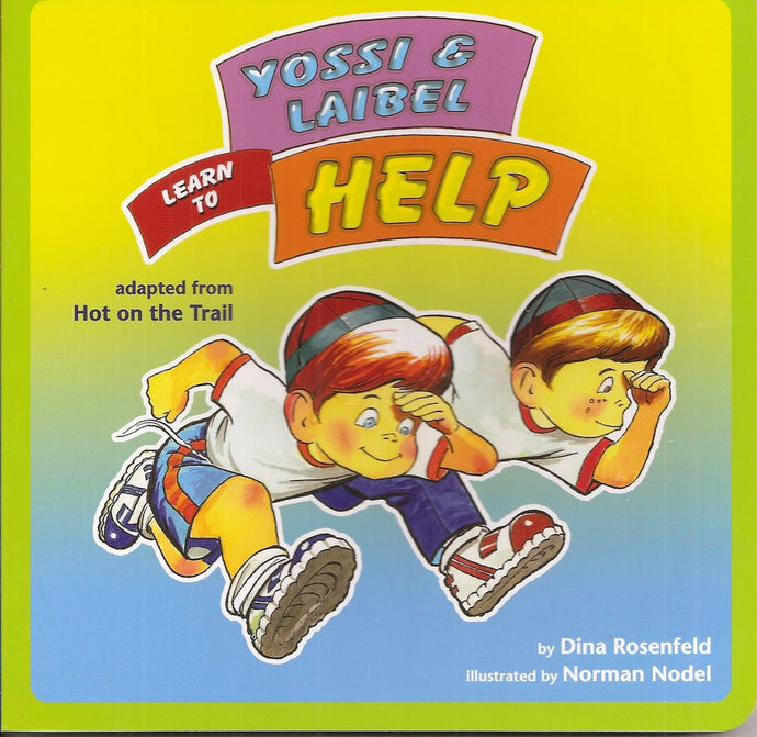 Yossi & Laibel Learn to Help Board Book (5240810504327)