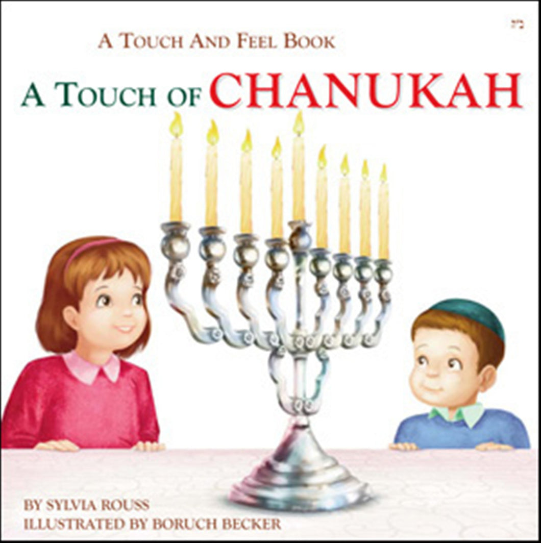 A Touch of Chanukah - Touch and Feel Book (5205982806151)