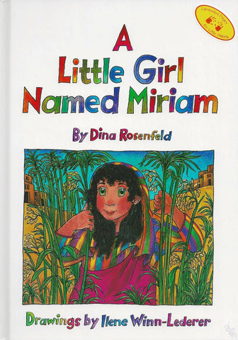A Little Girl Named Miriam (5240809390215)