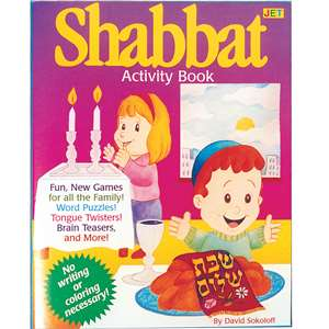 Shabbat Activity Book (5240805032071)