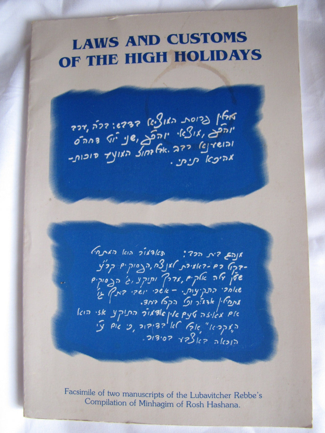 Laws & Customs of the High Holidays