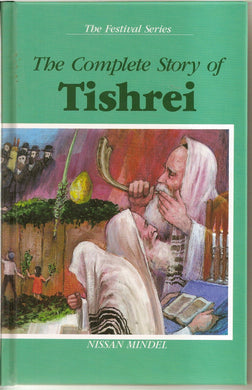 The Complete Story of Tishrei (The Festival Series) (5071712714887)