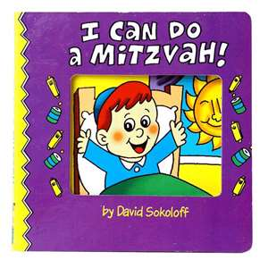 I Can Do A Mitzvah Board Book (5240805294215)