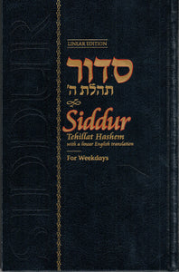 Siddur for Weekdays w/ Linear Translation