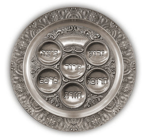 Filigree & Pewter Seder Plate (5256417181831)