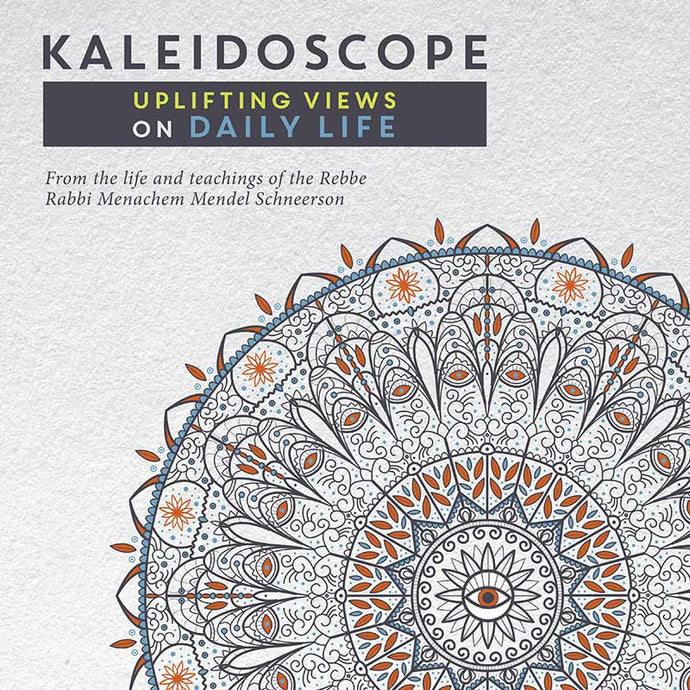 Kaleidoscope: Uplifting Views on Daily Life (5240813682823)
