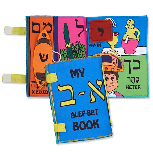 My First Aleph Bet Cloth Book (5175019896967)