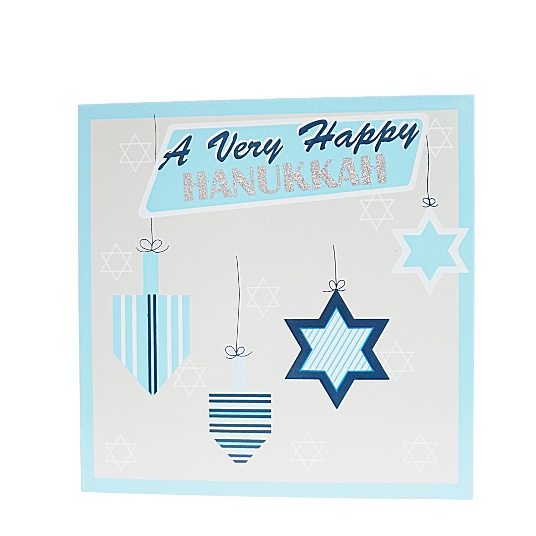 A Very Happy Chanukah Sign (5204291059847)