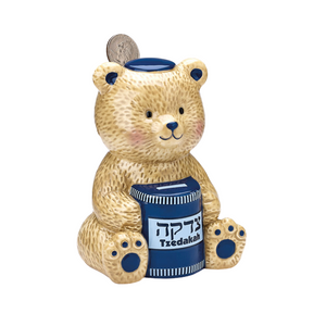 Teddy Bear Tzedaka Box (5209384255623)