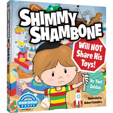 Shimmy Shambone - Will Not Share His Toys (5240816205959)