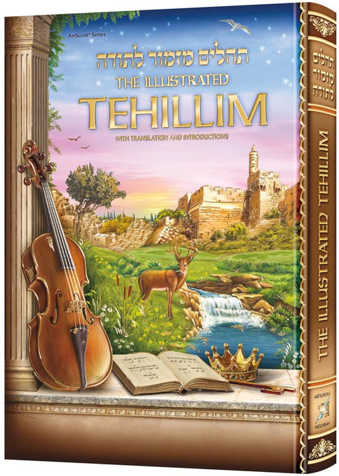 The Illustrated Tehillim (5240817123463)