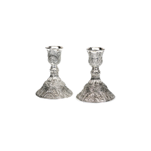 Load image into Gallery viewer, Hadassah's Filigree Short Candle Stick Set (5064059912327)