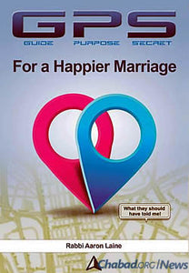 GPS For a Happier Marriage by Rabbi Aaron Laine (5067222483079)