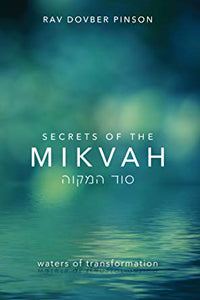 Secrets of the Mikvah (Pinson) (5110683107463)