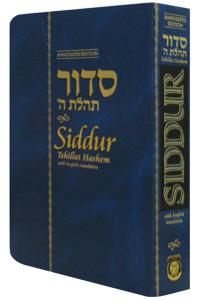 Pocket Sized Siddur (Softcover) (5210071466119)