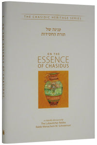 On the Essence of Chasidus (5110859530375)
