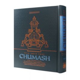 Chumash - Synagogue Edition (5065388785799)