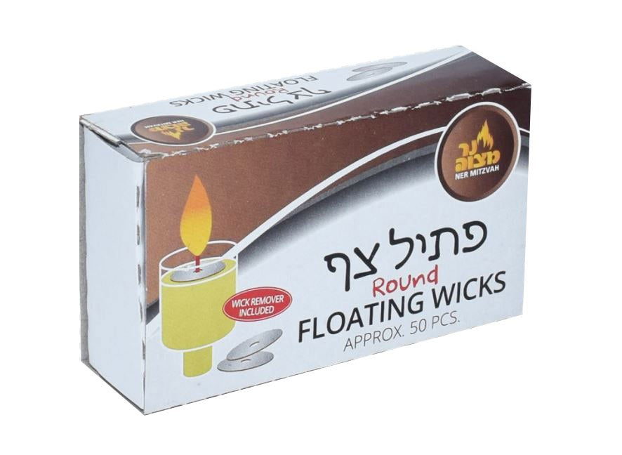 Medium Round Floating Wicks (5216368984199)