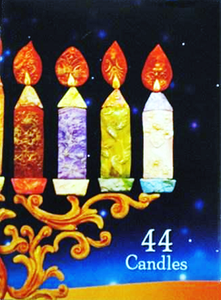 Long Chanukah Candles (5214847434887)
