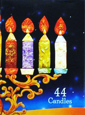 Chanukah Candles (Regular Size) (5214846353543)