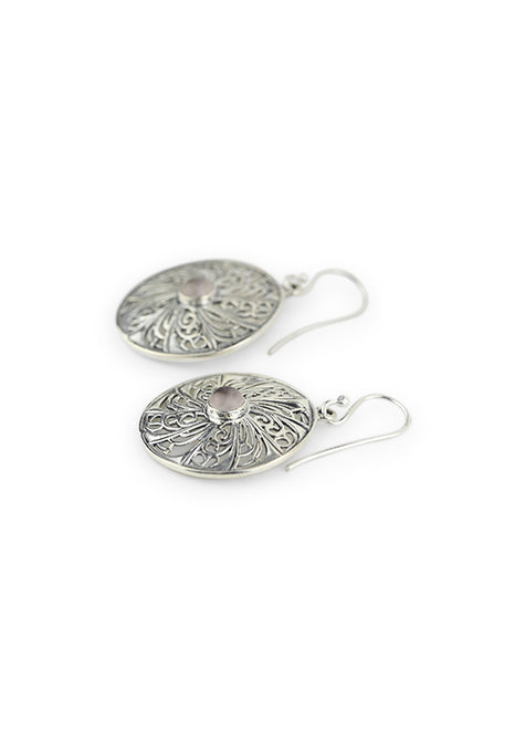 Earrings Silver Disc