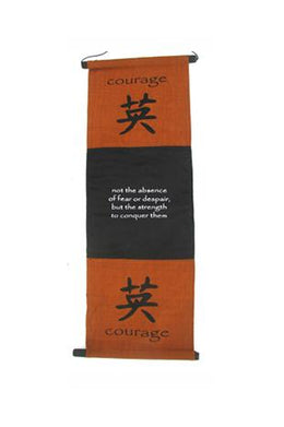 Courage Affirmation Banner