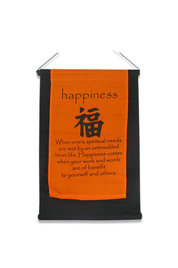 Happiness Affirmation Banner