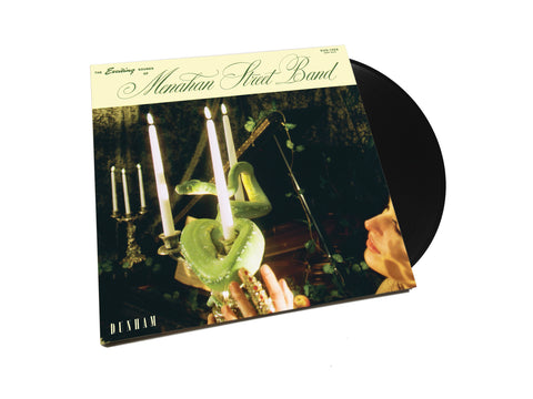 PRE-ORDER: Menahan Street Band - Exciting Sounds of...