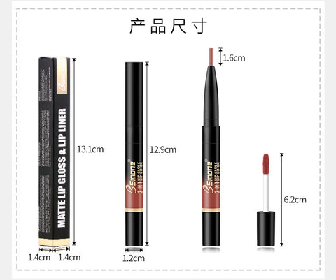BSIMONE Beauty's new two-head automatic rotating lip liner, velvet matte, waterproof lip gloss