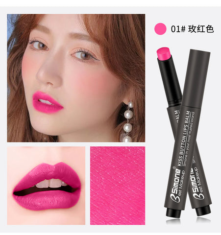 BSIMONE pressing lipstick is not easy to stick to cup waterproof and moisturizing moisturizing beauty lipstick