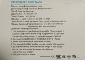 Disposable Non Medical Face Mask 3 Ply Ear Loop (Pack of 50)