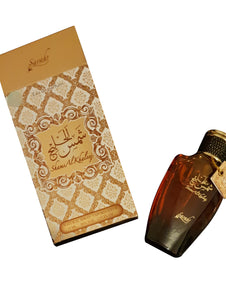 SHAMS AL KHALEEJ EDP PERFUME BY SARAH'S CREATIONS