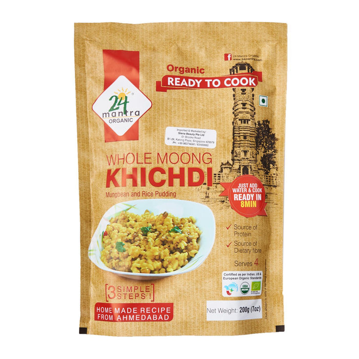 24 Mantra Organic Whole Moong (Mung) Khichdi