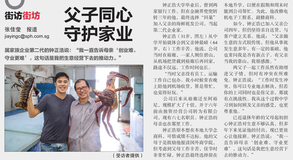 global live seafood in the news